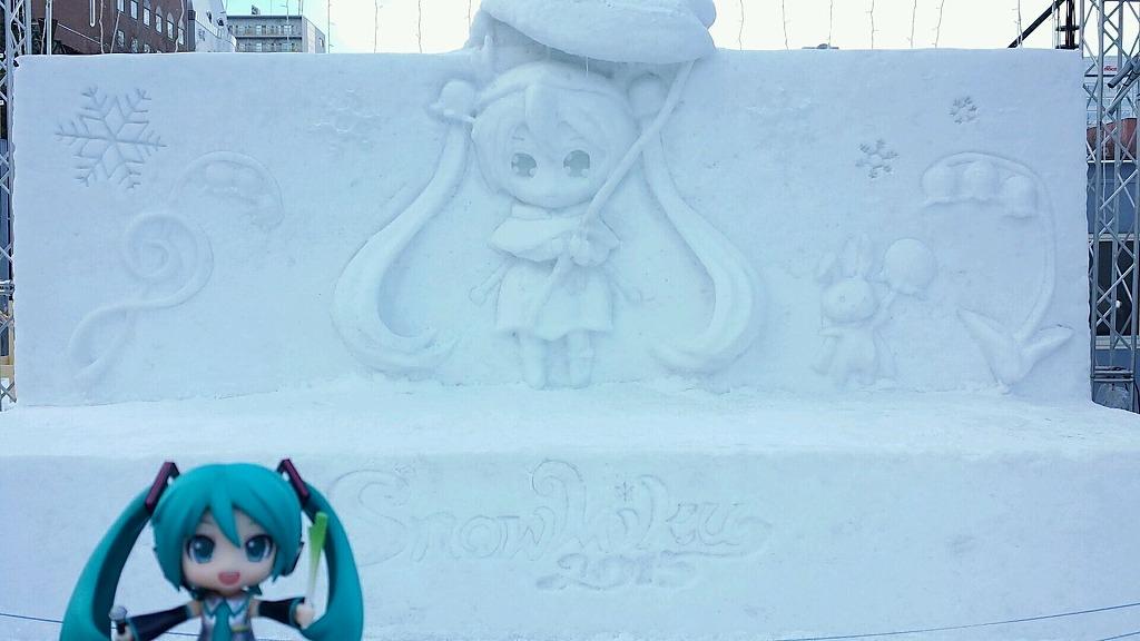 雪ミク2015 その3