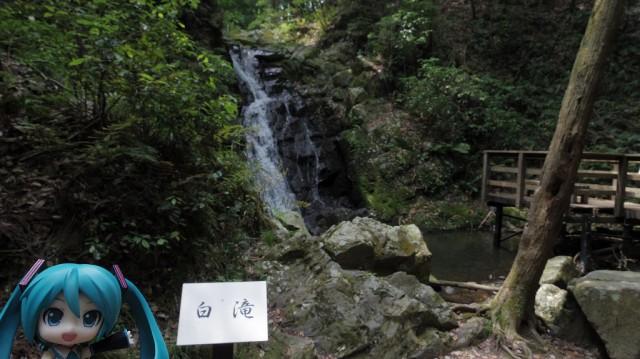 摂津峡公園 その2
