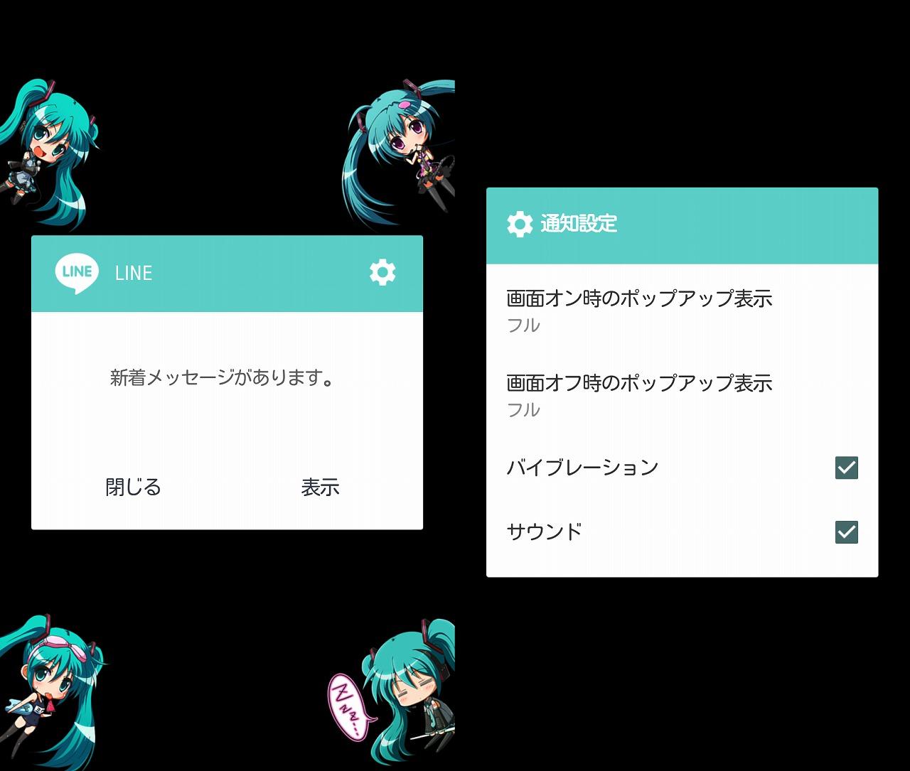 Screenshot_2015-07-29-15-42-22_結合