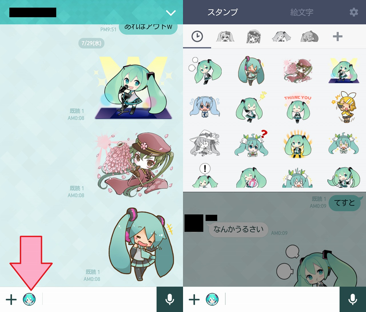 Screenshot_2015-07-29-00-10-40_結合