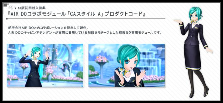 game_syokai_tokuten