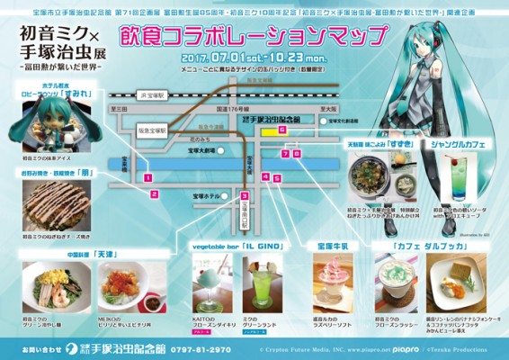 w170626_menu_img (1)