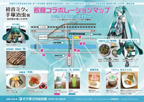 w170626_menu_img (2)