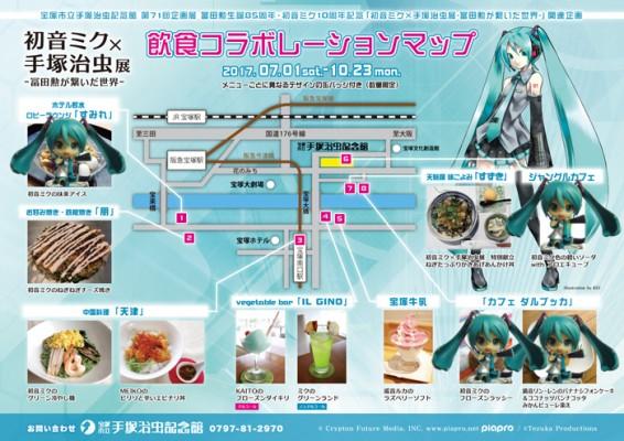 w170626_menu_img (3)