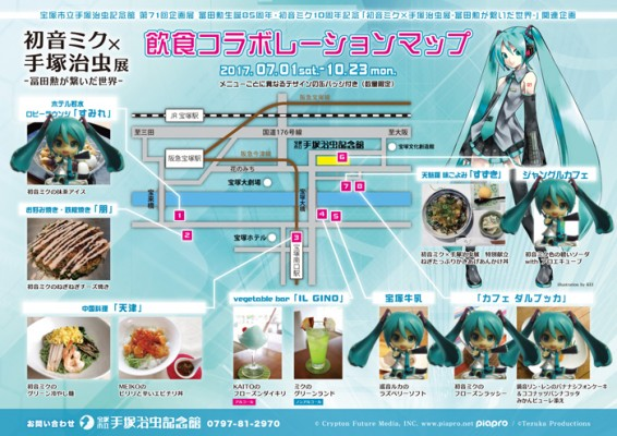 w170626_menu_img (4)