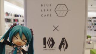 大阪 BLUE LEAF CAFÉ × ミク☆さんぽ