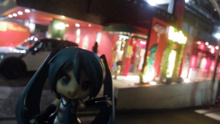 マジックスパイス(東京)