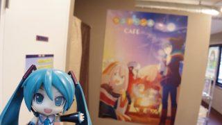 ゆるキャン△カフェ