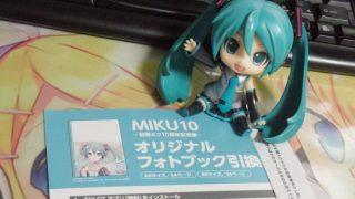 MIKU10オリジナルフォトブック&自作名刺Ⅱ