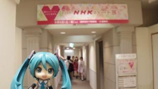 NHKハート展(東京)