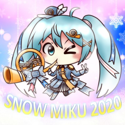 雪ミク2020