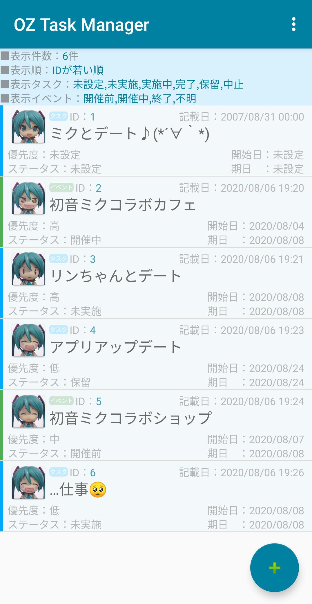 スクリーンショット002
